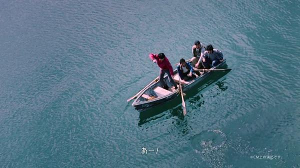 山崎賢人のGalaxy「昨日までを、超えてゆけ」財布を湖に落とす山崎賢人2