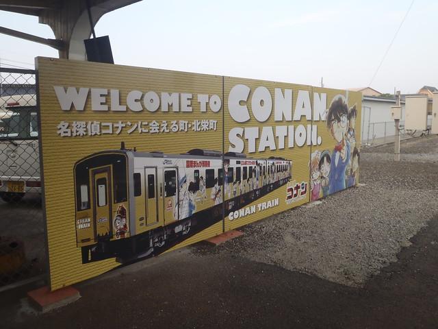 Conan Train