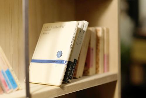 KAMOSHIKA BOOKS_06