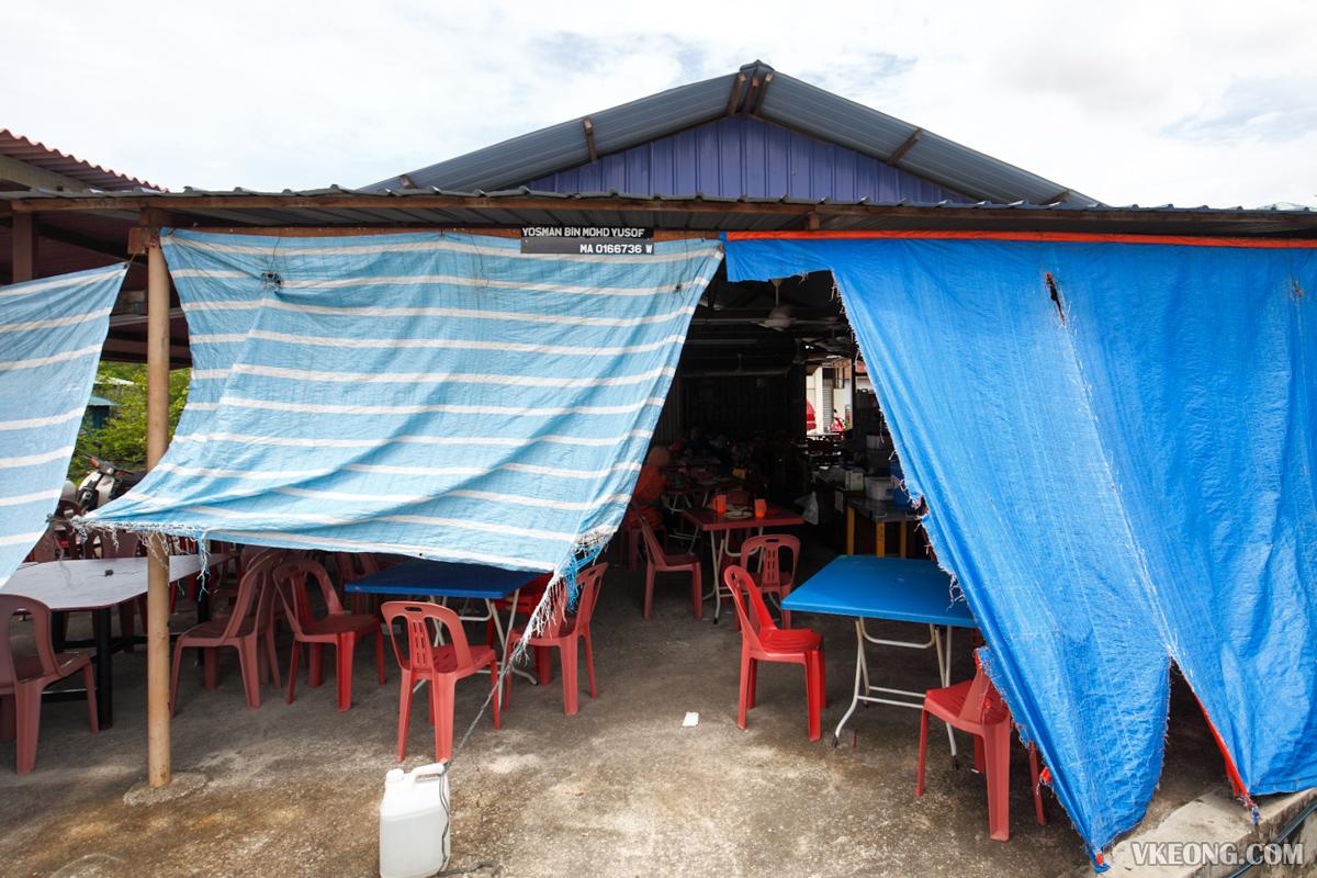 Yusman Roti Canai Stall Entrance