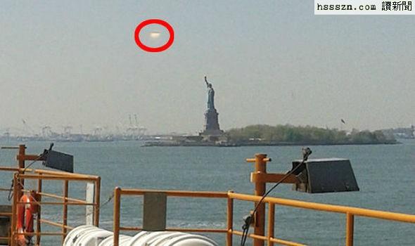 UFO-Liberty-796913