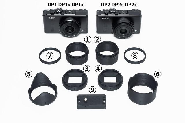 20170406_10_SIGMA DP1、DP1s、DP1x、DP2、DP2s、DP2x用フードアダプター、レンズキャップアダプター、アルカスイス対応クイックシュープレート