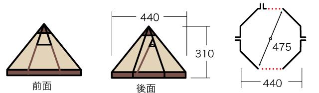小川キャンパルーキャンパルジャパン ピルツ15