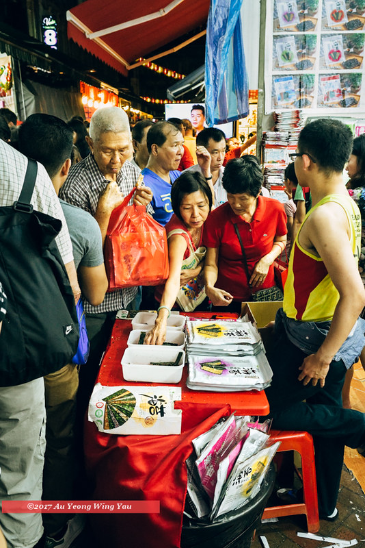 Singapore 2017: Chinatown Bazaar - Free Snacks For Trying