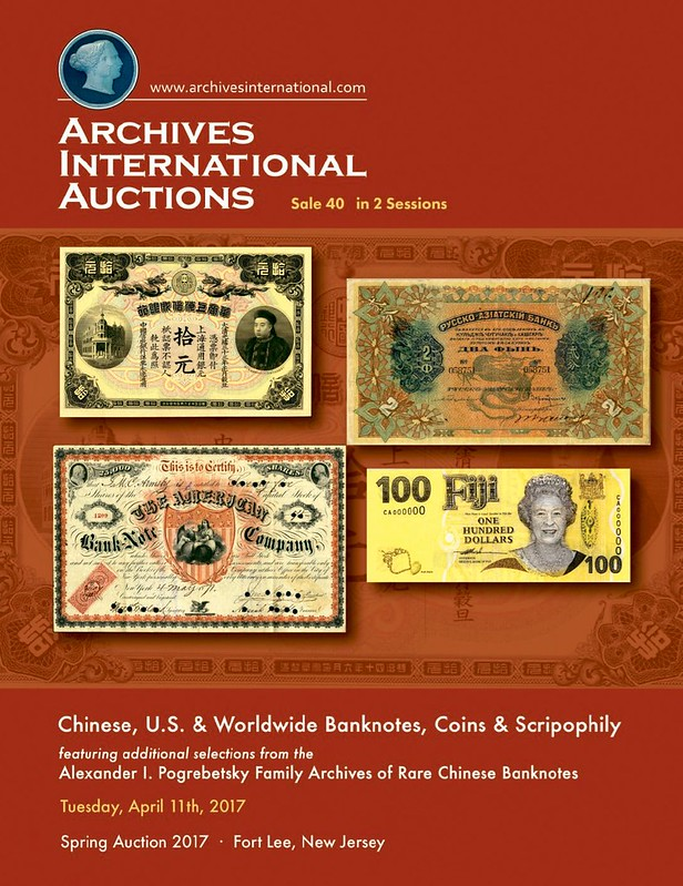 Archives International sale 40 cover front