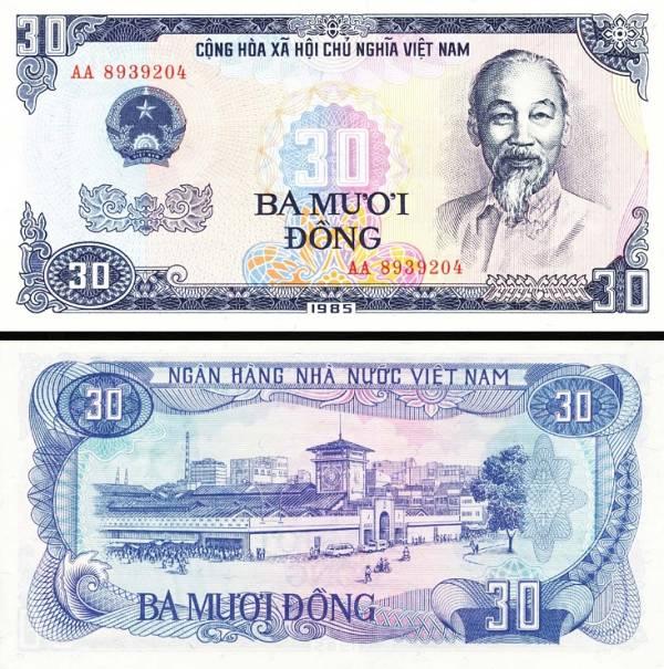 30 Dong Vietnam 1985, P95a