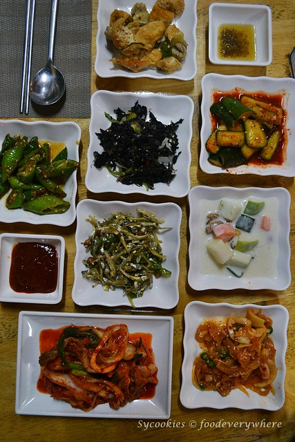 1.Apgujeong Korean Restaurnat @ Solaris Mont Kiara