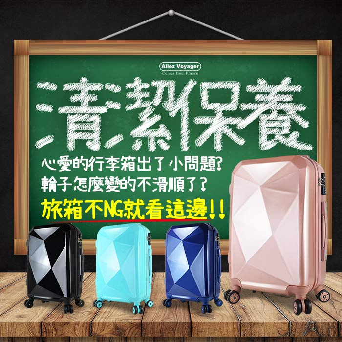 Luggage-Guide-(6)
