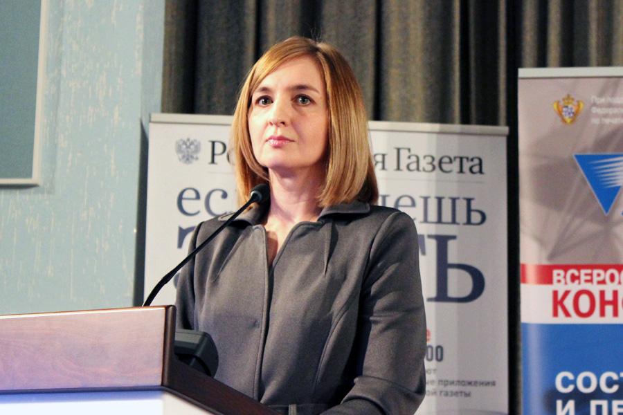Янина Полюхович, Ассоциация распространителей печатной продукции