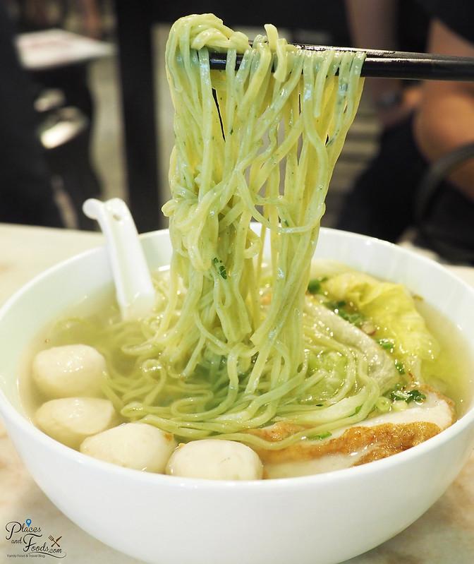 bao wei celery noodles