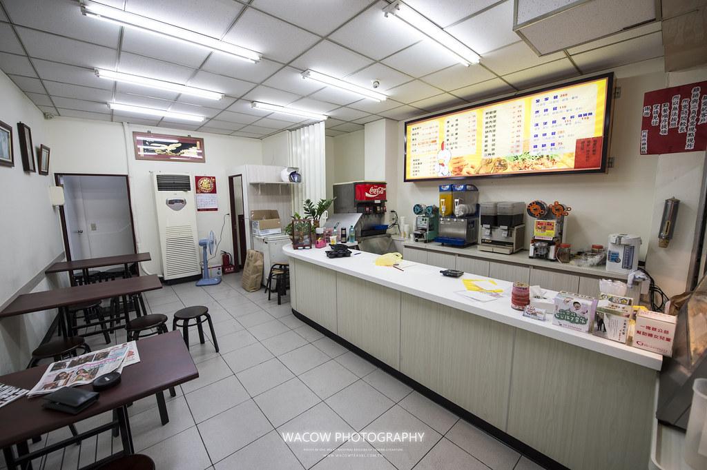 阿鋐炸雞專賣店