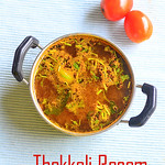 Easy tomato rasam recipe without dal - Simple Thakkali rasam