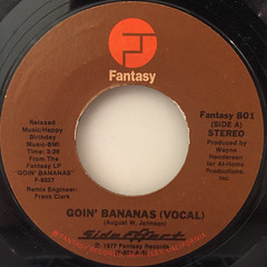 SIDE EFFECT:GOIN' BANANAS(LABEL SIDE-A)