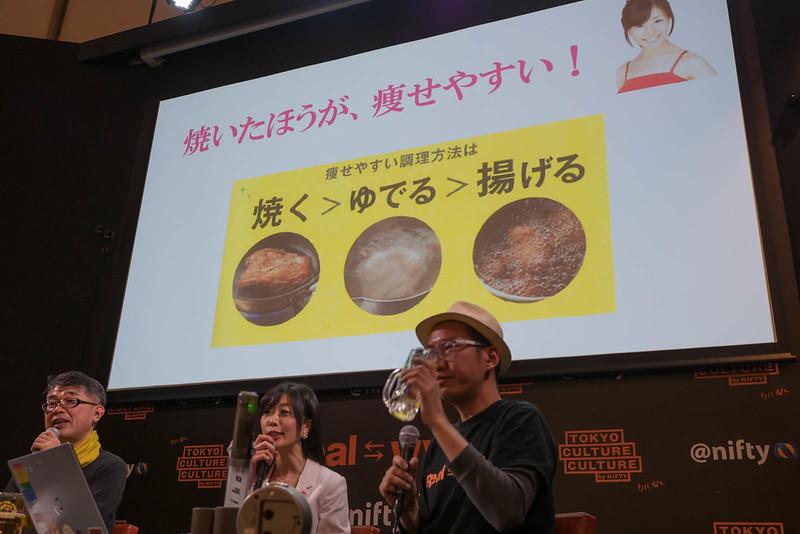 beer_meat-32