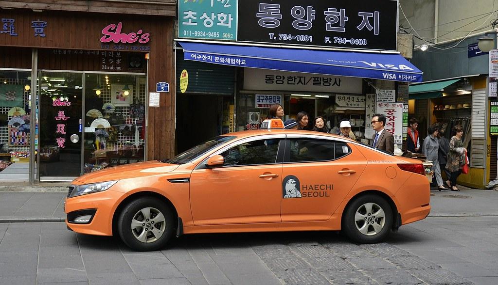 Kia K5 Optima (Seoul, South Korea) | Custom_Cab | Flickr