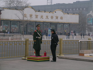 Tiananmen Square Guard | by Battese