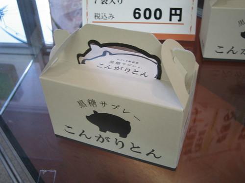 kagoshima_05