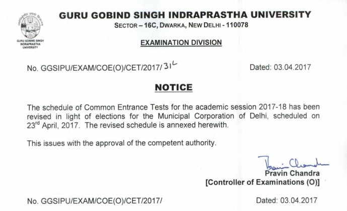 IPU CET Change in Schedule Notice