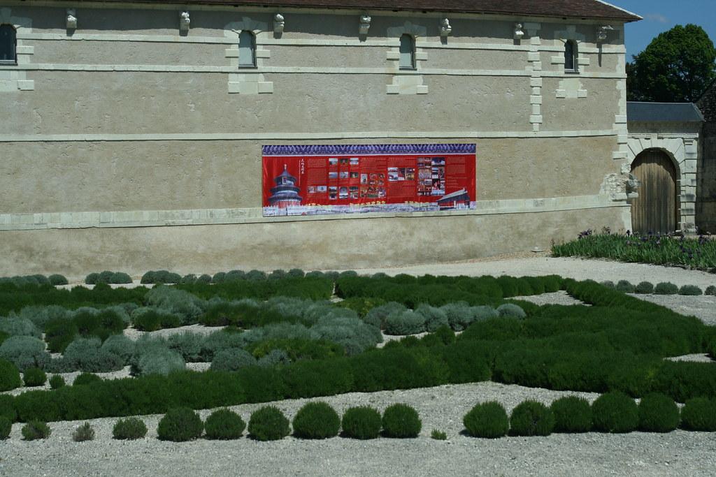 Le temple du ciel au ch teau du rivau office de tourisme azay chinon val de loire flickr - Office tourisme chateau chinon ...