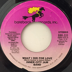 INNER CITY JAM BAND:WHAT I DID FOR LOVE(LABEL SIDE-A)