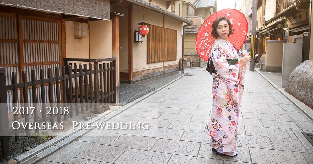 海外婚紗價格,京都婚紗,合掌村婚紗,日本海外婚紗,日本婚紗景點,祗園婚紗,和服婚紗