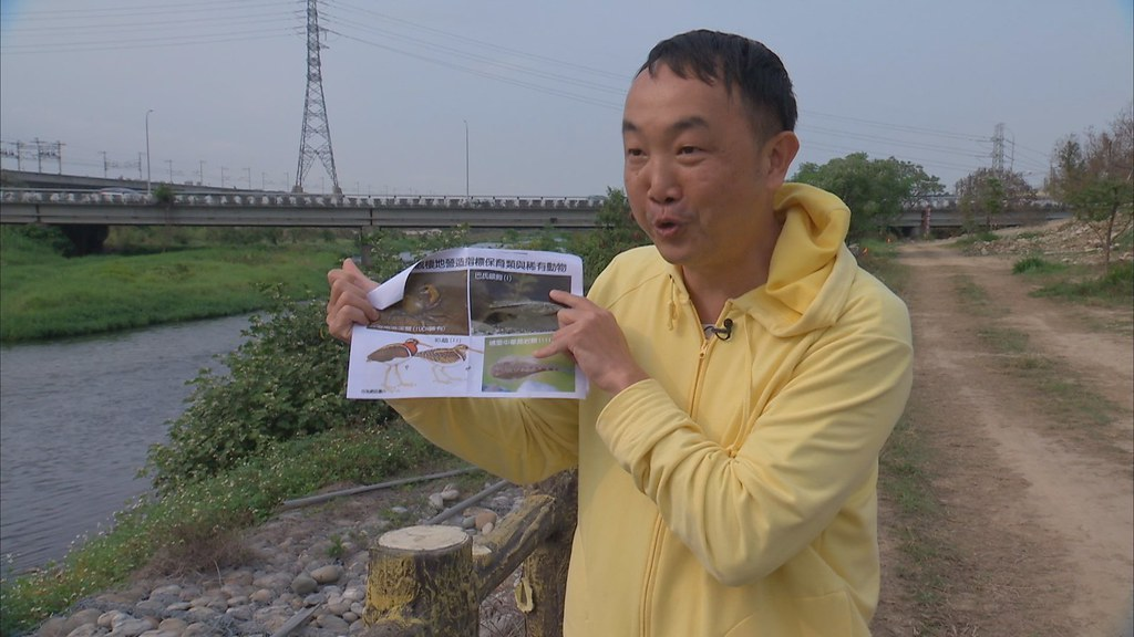 筏子溪的生態調查中,曾經發現巴氏銀鮈等許多瀕危生物,生態樣貌相當豐富。