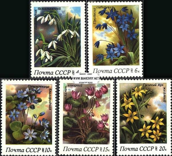 Známky ZSSR 1983 Jarné kvety, nerazítkovaná séria