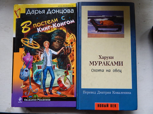 бесплатные книжки