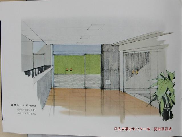 赤坂リキマンション(力道山) (10)