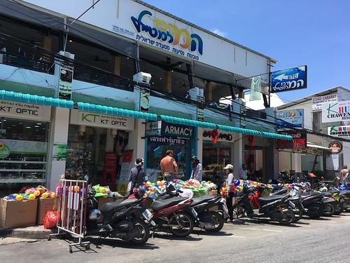 Koh Samui Songkran 2017