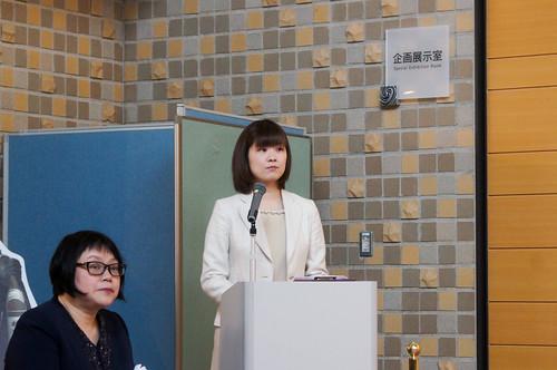 新潟県立歴史博物館 - 猫と人の200年