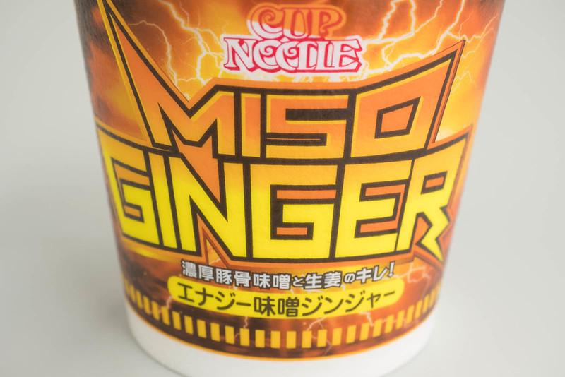 MISO_GINGER-4