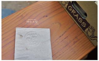 審計新村艸水木堂-25