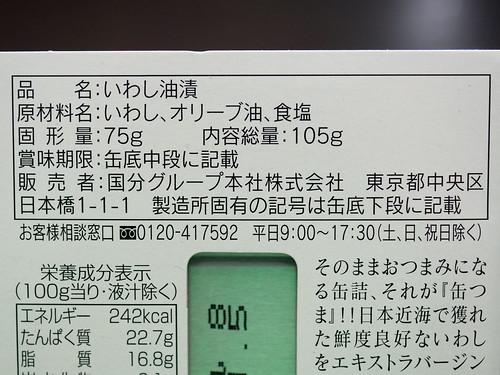 P1260591.jpg