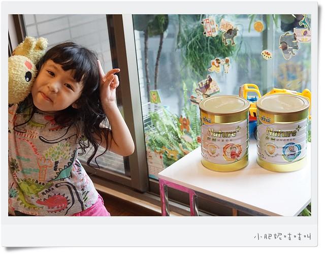 【豐力富Nature+金護幼兒成長奶粉】輕鬆換奶好上手的配方奶