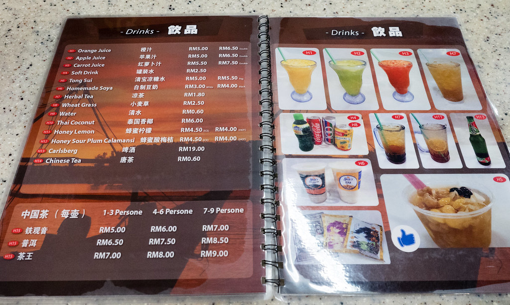 Drinks menu at Taiping Seafood Porridge Restaurant at Puchong (太平瓦煲海鲜粥)