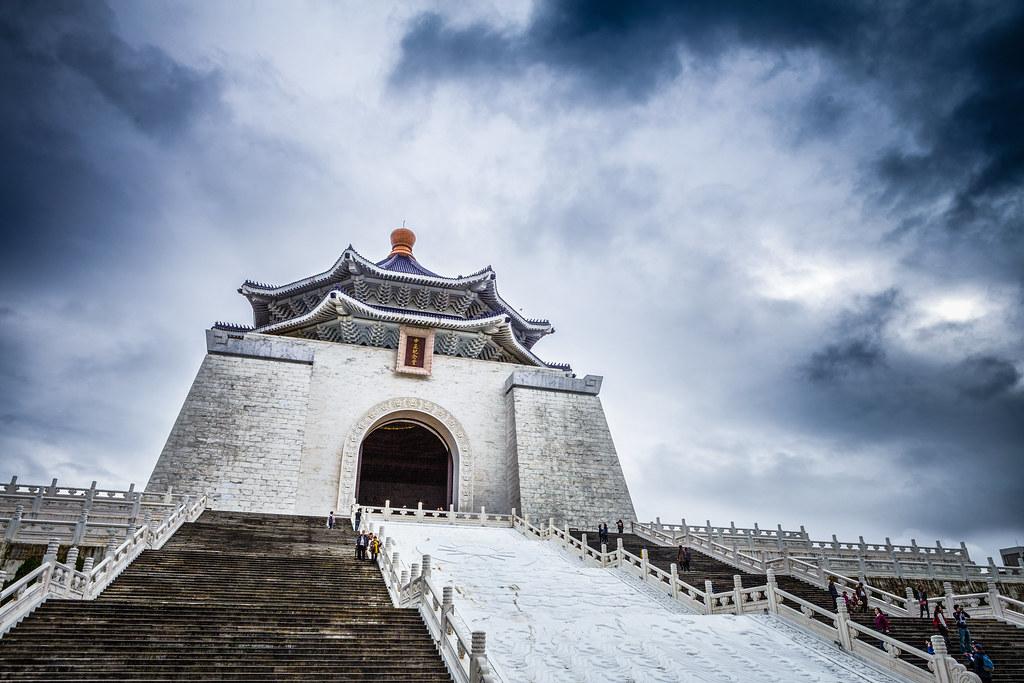 中正紀念堂 Chiang Kai Shek Memorial Hall 台灣台北 Taipei Taiwan