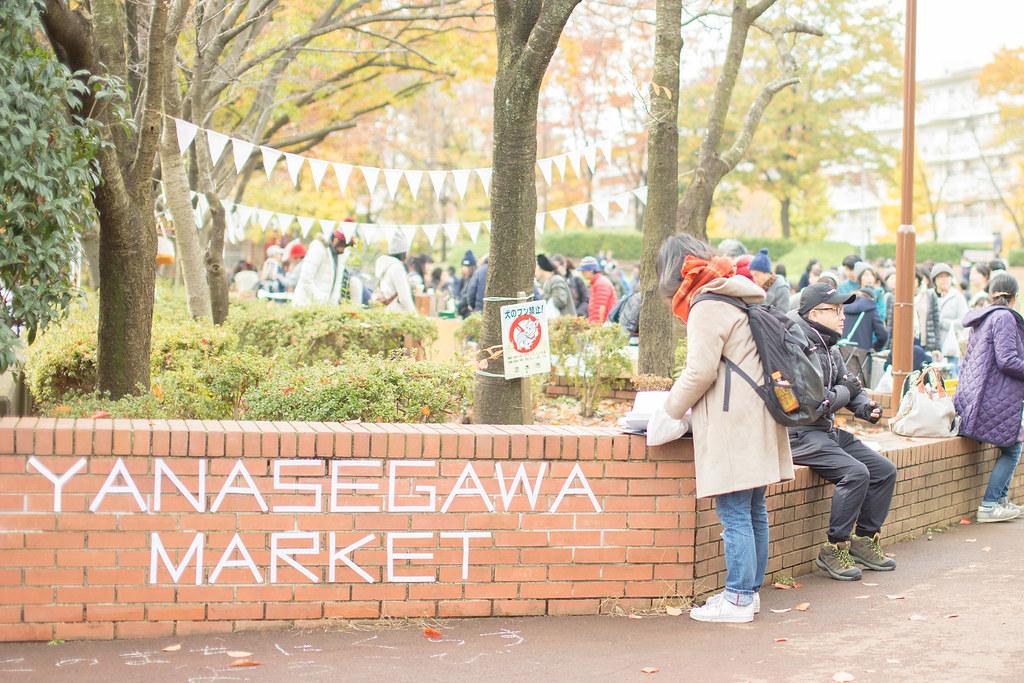yanasegawa-market-81
