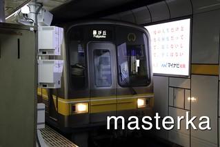 名古屋市営東山線