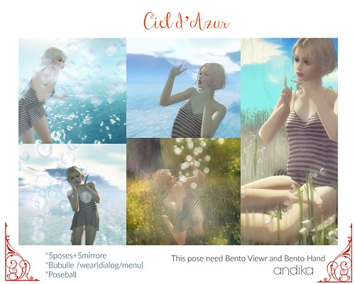 Ciel d'Azur-FATPACK:AD