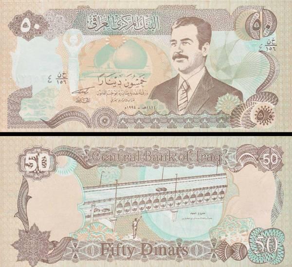 50 irackých dinárov Irak 1994, S.Husajn P83