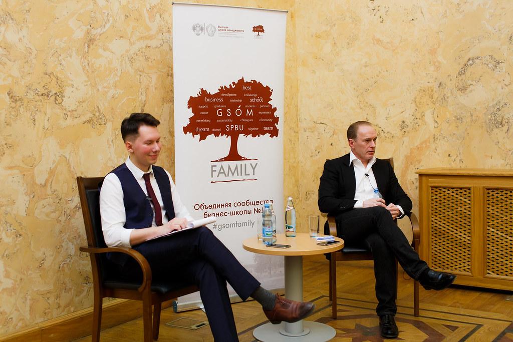 О лидерах современности и особенностях хэдхантинга: состоялась встреча с Георгием Абдушелишвили в ВШМ СПбГУ