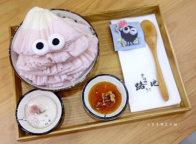 30  路地氷美食の怪物 台北 可愛療癒怪物冰 台中排隊美食