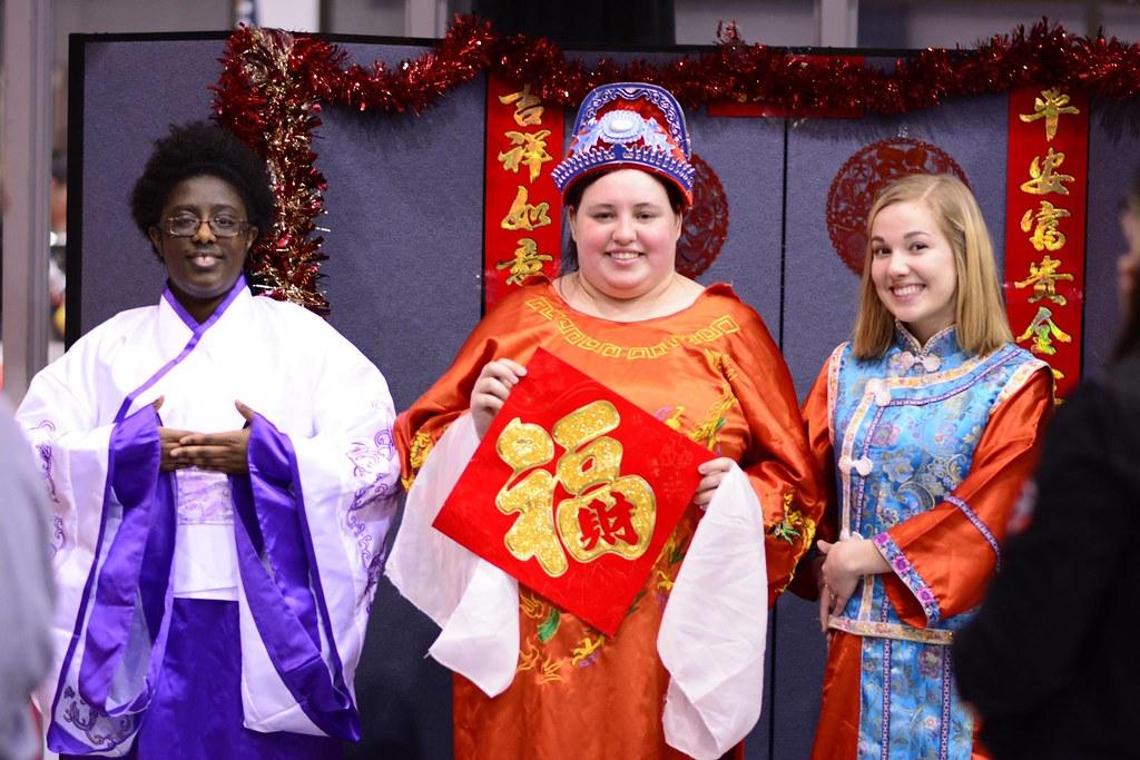 Chinese New Year Gala 2017