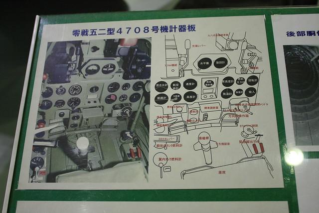 零式艦上戦闘機 ゼロ戦 IMG_5221