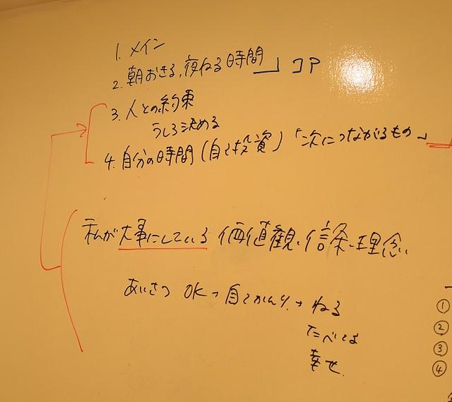 DSC_3132