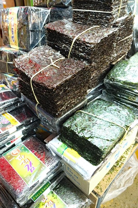Gyeongdong Market, Seoul