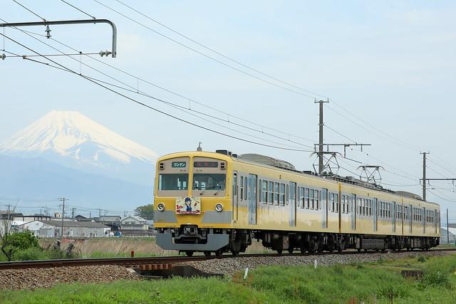 AE8A5392-2