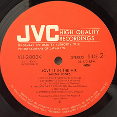 SALENA JONES:LOVE IN THE AIR(LABEL SIDE-B)
