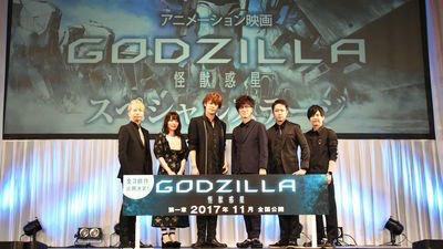 Godzilla Kaiju Planet Cast